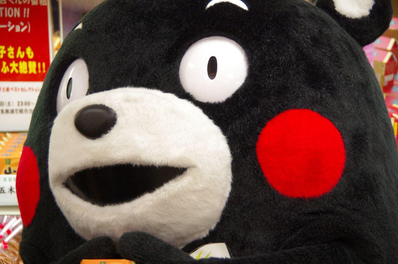 くまモンの画像 p1_2
